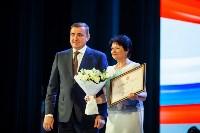 Празднование 80-летия Туламашзавода, Фото: 85