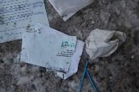 В Туле сжигают медицинские отходы класса Б, Фото: 21