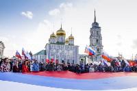 Концерт Годовщина воссоединения Крыма с Россией, Фото: 11