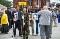 День ветерана боевых действий. 31 мая 2015, Фото: 1
