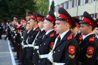 Принятие присяги в Первомайском кадестком корпусе, Фото: 17