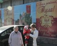 Открытие МФЦ в Пролетарском районе Тулы, Фото: 4