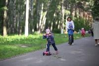День России в Центральном парке, Фото: 38