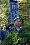 637-я годовщина Куликовской битвы, Фото: 19