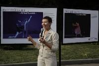 В Центральном парке Тулы открылась фотовыставка «Русский балет: мгновения», Фото: 11