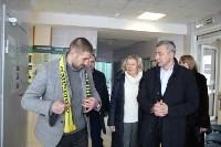 Наталия Пилюс и Дмитрий Пирог в Ефремовском районе, Фото: 17