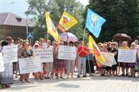 Митинг тульских предпринимателей, Фото: 16