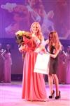 Мисс ТулГУ 2014, Фото: 66