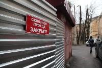 Двор по адресу: пр. Ленина, 60, Фото: 10