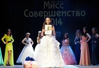 Мисс Совершенство-2014, Фото: 12