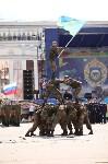 85-летие ВДВ на площади Ленина в Туле, Фото: 77