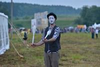 """Фестиваль """"Дикая Мята"""": День первый, Фото: 64"""
