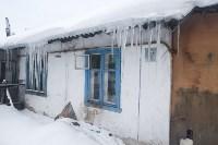 Многодетная семья живет в аварийном бараке, Фото: 26