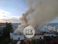 Пожар в Щекино, Фото: 3