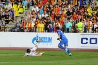 «Арсенал»-«Динамо». Тула. 17 августа 2014 год., Фото: 91
