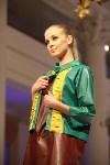 Всероссийский конкурс дизайнеров Fashion style, Фото: 128