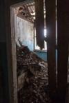 В Шахтинском поселке люди вынуждены жить в рушащихся домах, Фото: 24