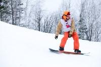 I-й этап Кубка Тулы по горным лыжам и сноуборду., Фото: 54