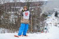 II-ой этап Кубка Тулы по сноуборду., Фото: 57