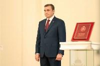 Алексей Дюмин принял присягу губернатора Тульской области., Фото: 4