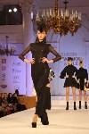Всероссийский конкурс дизайнеров Fashion style, Фото: 175