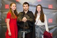Премьера «Игры престолов» в Туле, Фото: 44