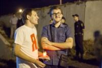 "Акция ""Мы помним"", 7 августа 2014 года, Фото: 41"