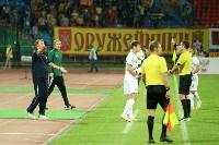 """""""Арсенал""""-""""Рубин"""" 1:0, Фото: 158"""