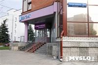Злотников и Полетаева, ООО, стоматологическое отделение, Фото: 1