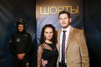 Кинофестиваль Шорты-2017, Фото: 54
