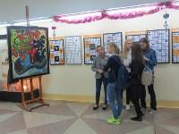 В Тульской художественной школе появилась картина Зураба Церетели, Фото: 1
