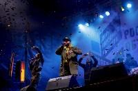 День народного единства в Ликерке, Фото: 71