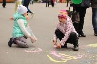 ГТО в парке на День города-2015, Фото: 69