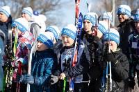 Лыжня России-2020, Фото: 24
