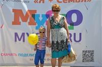 Мама, папа, я - лучшая семья!, Фото: 134