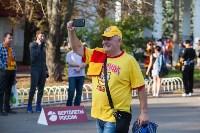 """""""Арсенал"""" - """"Рубин"""" 22.09.18, Фото: 54"""