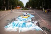 3D-граффити в Центральном парке, Фото: 13