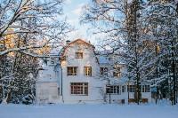 Снежное Поленово, Фото: 47