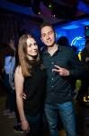 DJ Mayson party, Фото: 13