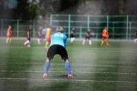 Зональный этап Кубка РФС среди юношеских команд футбольных клубов 10 августа 2014, Фото: 31