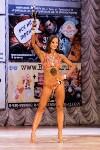 Чемпионат по бодибилдингу и бодифитнесу «Мистер и Мисс Тула - 2015», Фото: 280