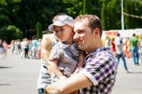 День рождения Белоусовского парка, Фото: 35