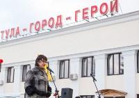 Открытие экспозиции в бронепоезде, 8.12.2015, Фото: 20