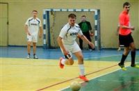 Чемпионат Тулы по мини-футболу. 23-24 ноября 2013, Фото: 1