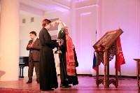 Открытие Дома Дворянского собрания. 28.04.2015, Фото: 38