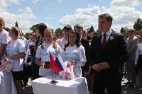 Торжества в честь Дня России в тульском кремле, Фото: 33