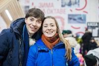 Как туляки отпраздновали Старый Новый год на музыкальном катке кластера «Октава», Фото: 91