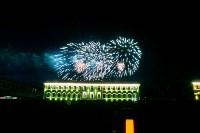 """Концерт группы """"А-Студио"""" на Казанской набережной, Фото: 122"""