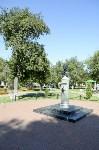 Субботник в Пролетарском округе Тулы, Фото: 105