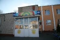 VI Тульский региональный форум матерей «Моя семья – моя Россия», Фото: 53